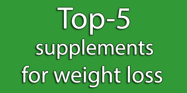 supplements-for-weight-loss