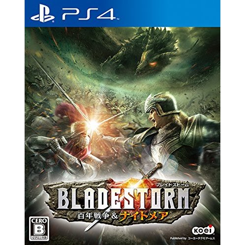 Bladestorm The Hundred Years War Nightmare edition-ps4-game-art