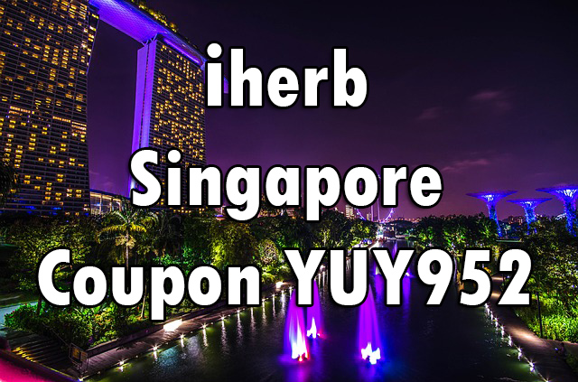 iherb-singapore-coupon-code-rewards-code-iherb