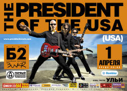 Poster - Presidents Of The USA / PUSA - 2009 Tour